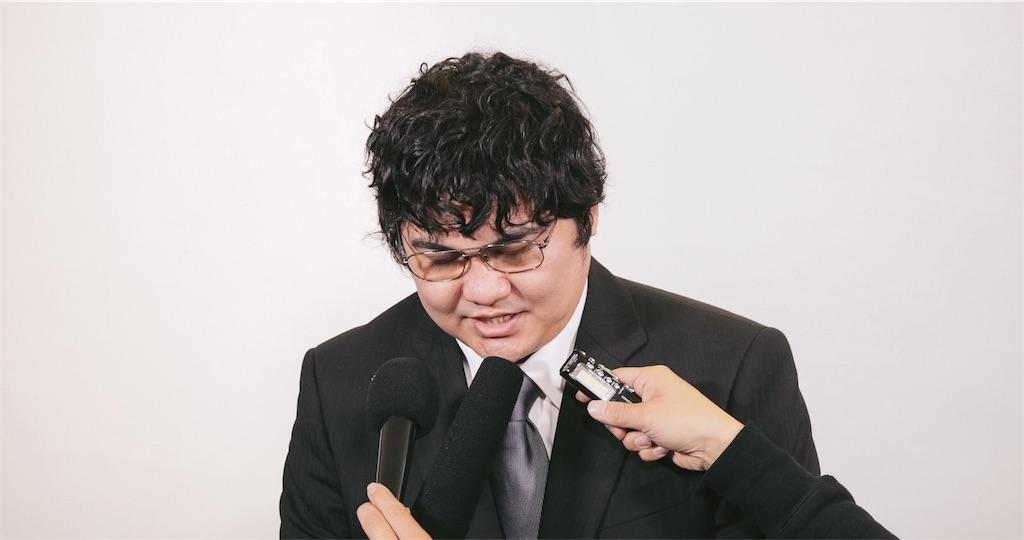 f:id:waawaaojisan:20171203184140j:image