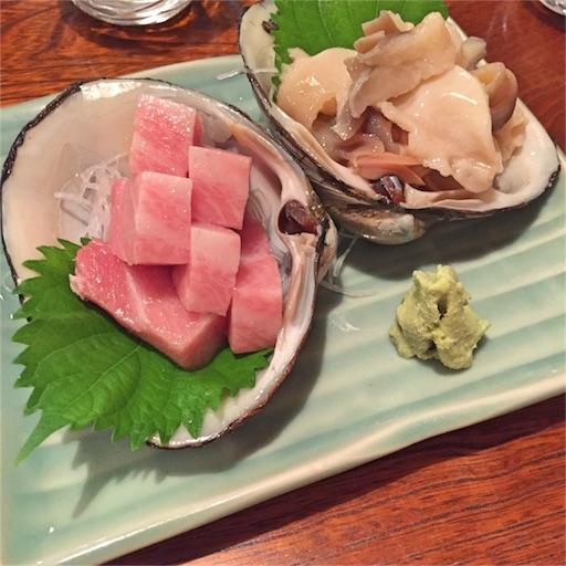 f:id:wabisuke-shop:20160813160240j:image