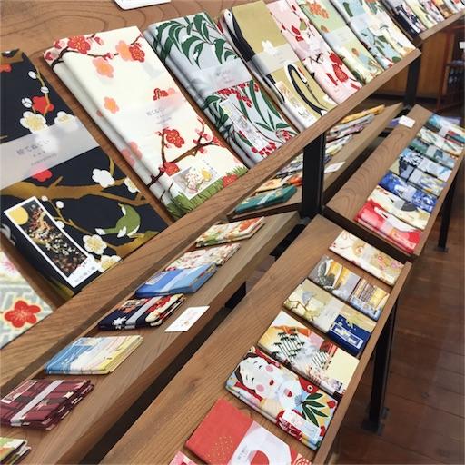 f:id:wabisuke-shop:20161028145939j:image