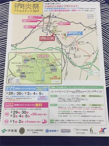 f:id:wabisuke-shop:20170428123243j:image