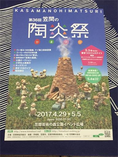 f:id:wabisuke-shop:20170428153948j:image