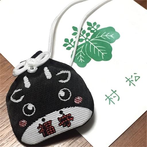f:id:wabisuke-shop:20180202152547j:image
