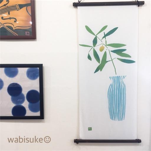 f:id:wabisuke-shop:20180522112134j:image
