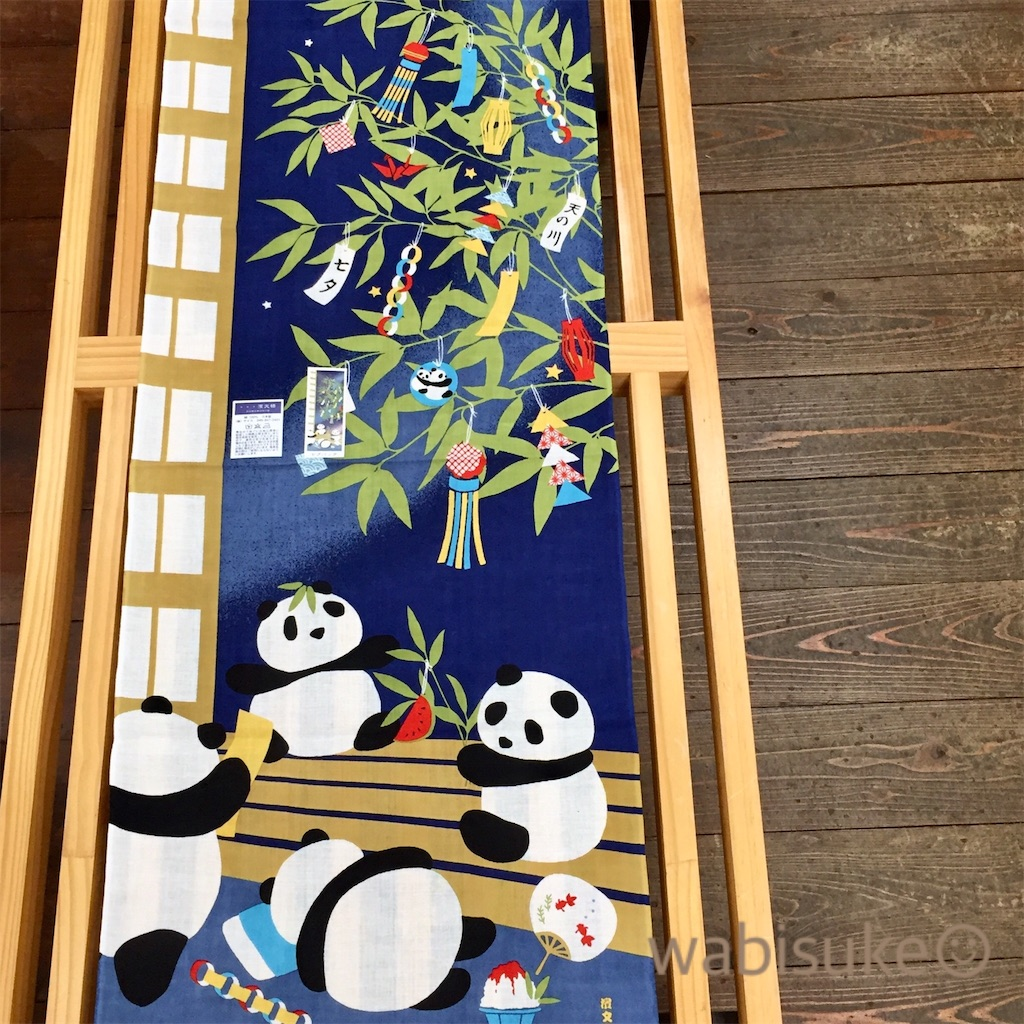 f:id:wabisuke-shop:20180701214424j:image