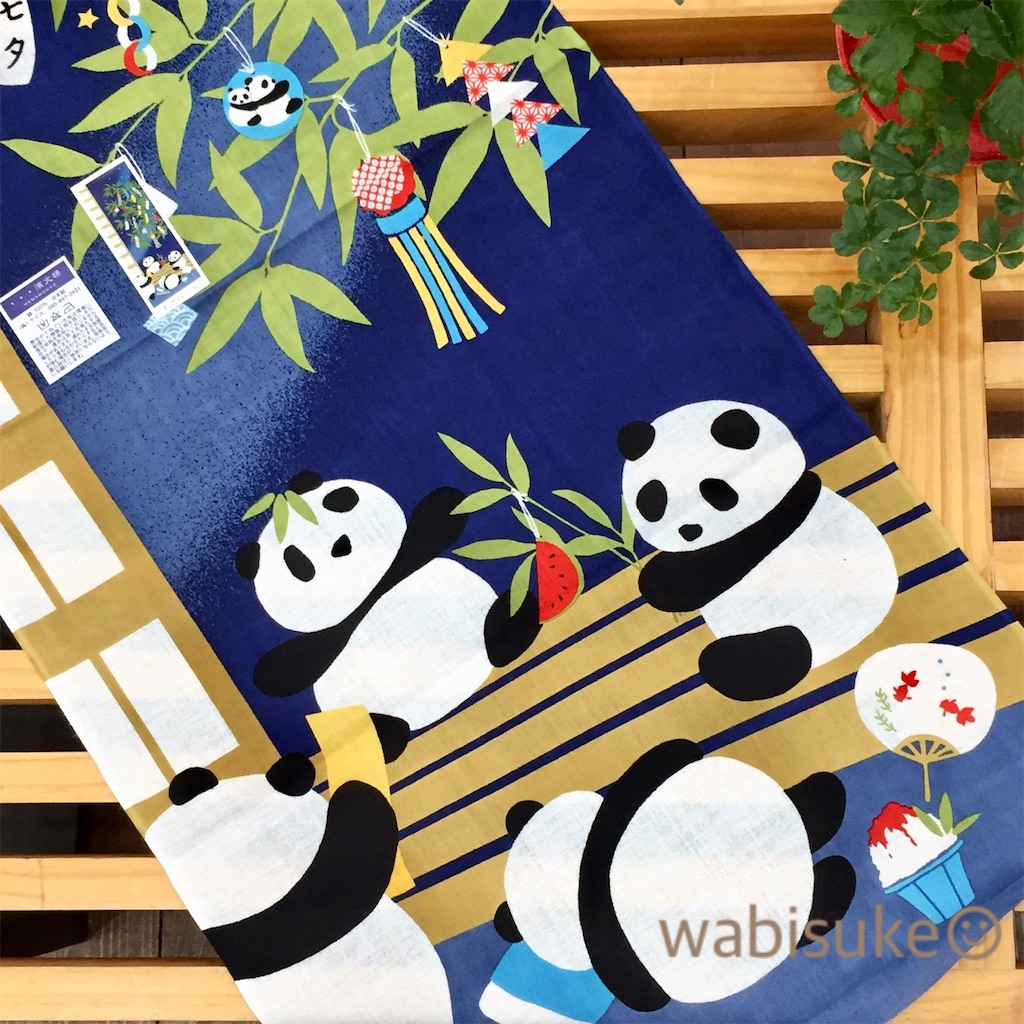 f:id:wabisuke-shop:20180701214435j:image