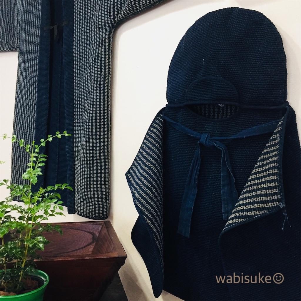 f:id:wabisuke-shop:20180811214351j:image