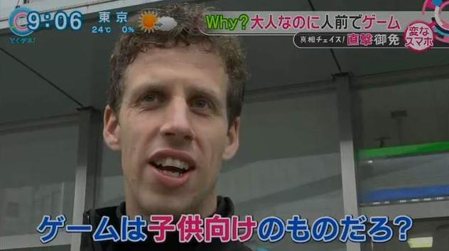 外国人 インタビュー