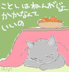 f:id:wabisuketubaki:20171227105320p:plain
