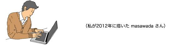f:id:wabysprg:20191205172549j:plain