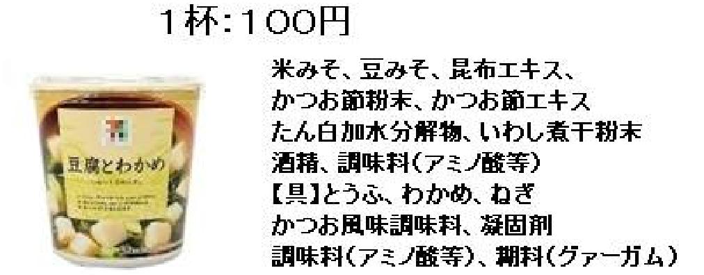 f:id:wacag:20170913105829p:plain