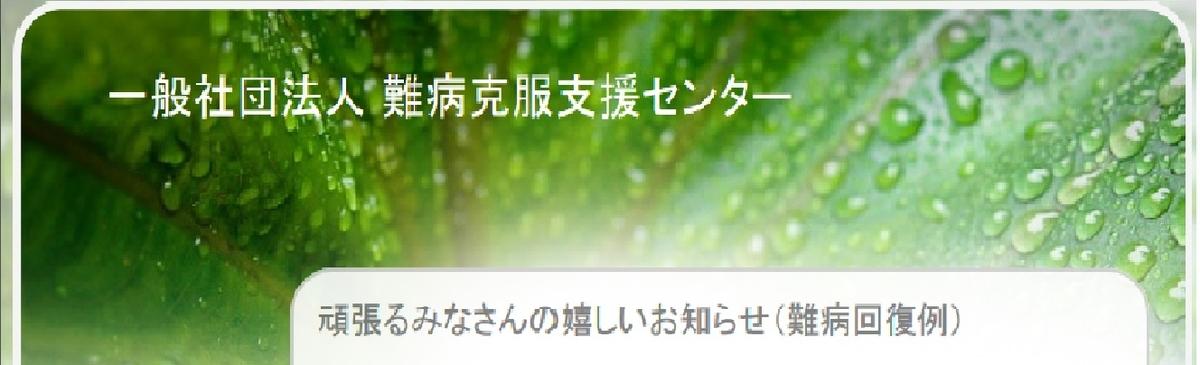 f:id:wacag:20200618162121j:plain