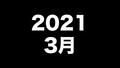 20201206214846