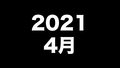 20201206214850