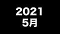 20201206214856
