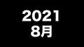 20201206214910