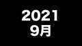 20201206214915