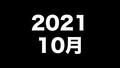 20201206214920