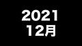 20201206214930