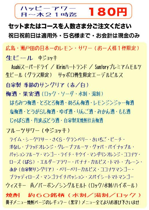 f:id:wachikuma:20180123194841j:plain