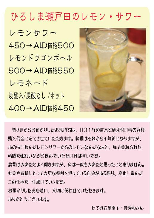 f:id:wachikuma:20180507132429j:plain