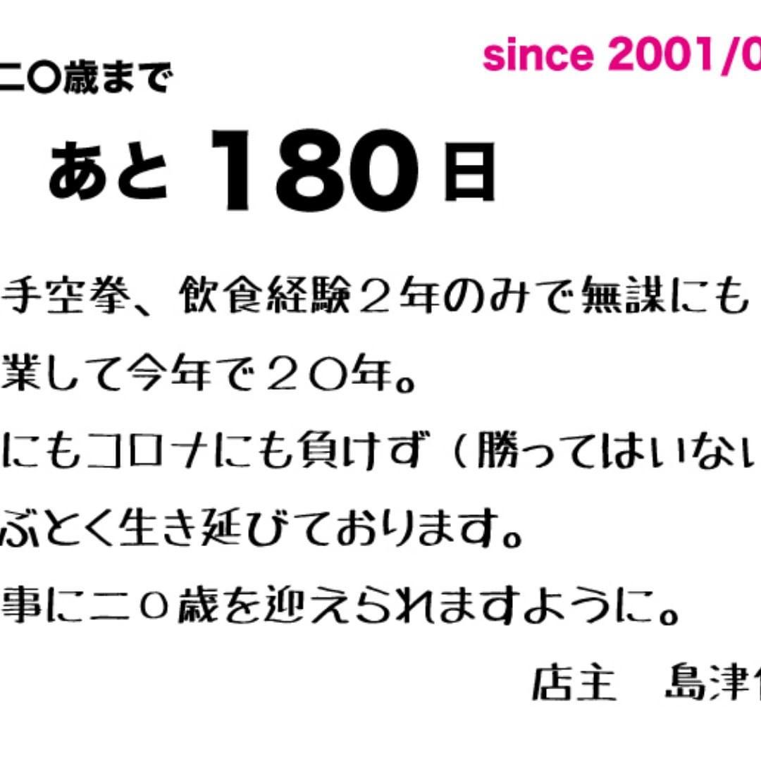f:id:wachikuma:20210117230410j:plain