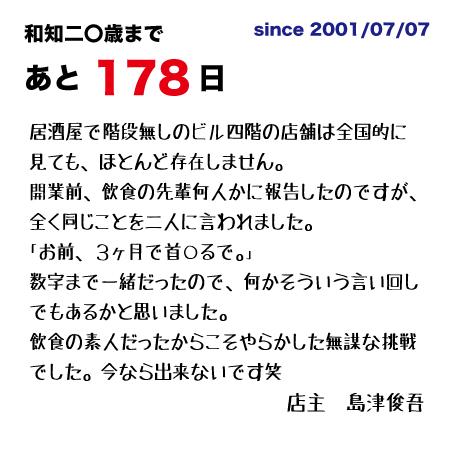 f:id:wachikuma:20210117231246j:plain