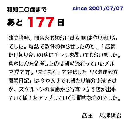 f:id:wachikuma:20210117232443j:plain