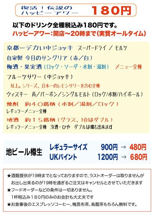f:id:wachikuma:20210120093250j:plain