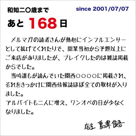 f:id:wachikuma:20210206111635j:plain