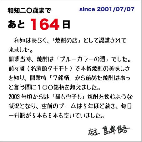 f:id:wachikuma:20210415153840j:plain