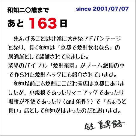 f:id:wachikuma:20210415153921j:plain