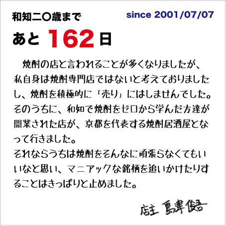 f:id:wachikuma:20210415154152j:plain