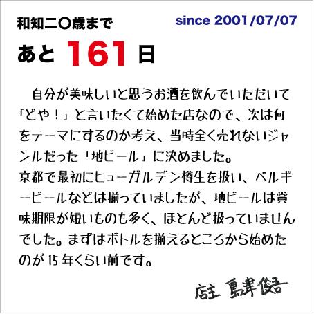 f:id:wachikuma:20210415154258j:plain
