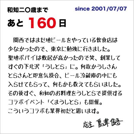 f:id:wachikuma:20210415154521j:plain