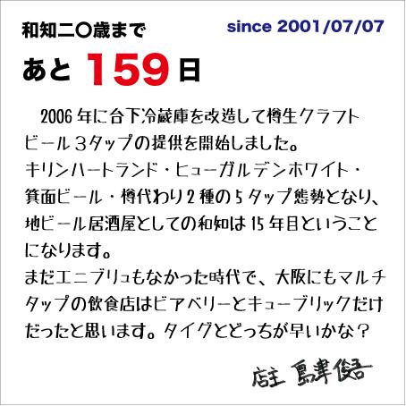 f:id:wachikuma:20210415154612j:plain