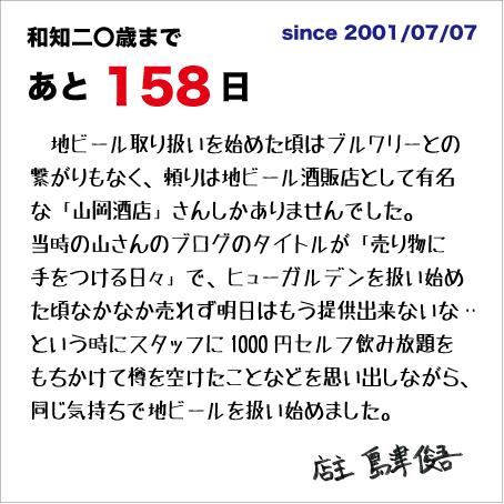 f:id:wachikuma:20210415154645j:plain