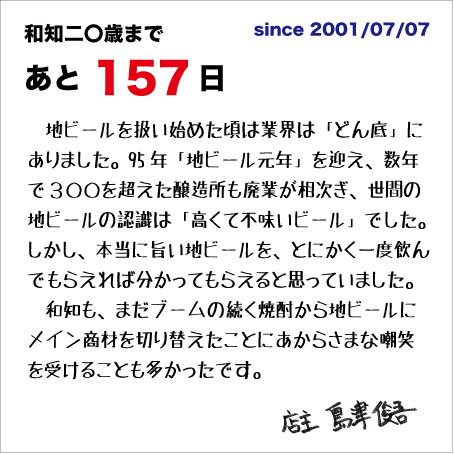 f:id:wachikuma:20210415155002j:plain