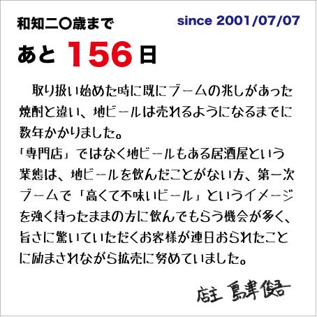 f:id:wachikuma:20210415155151j:plain