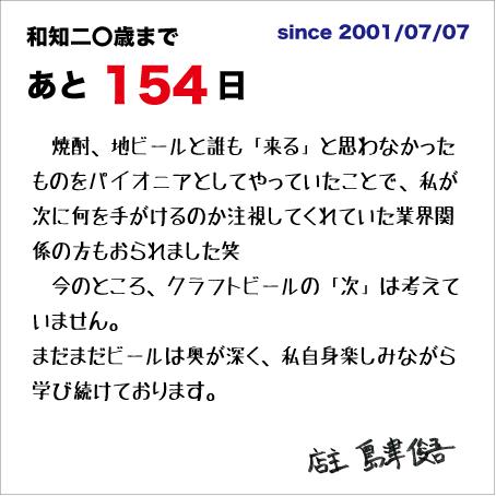 f:id:wachikuma:20210415155335j:plain