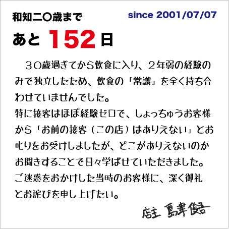 f:id:wachikuma:20210415160230j:plain