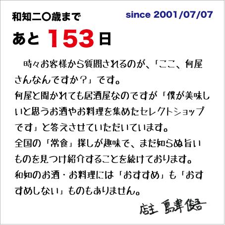 f:id:wachikuma:20210415160247j:plain