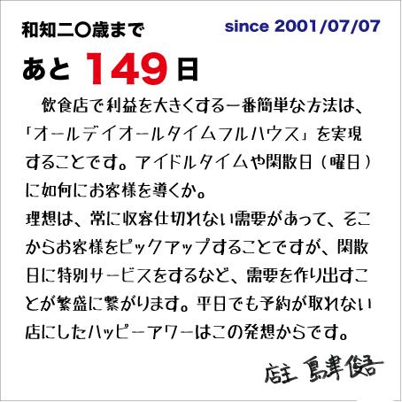 f:id:wachikuma:20210415160426j:plain