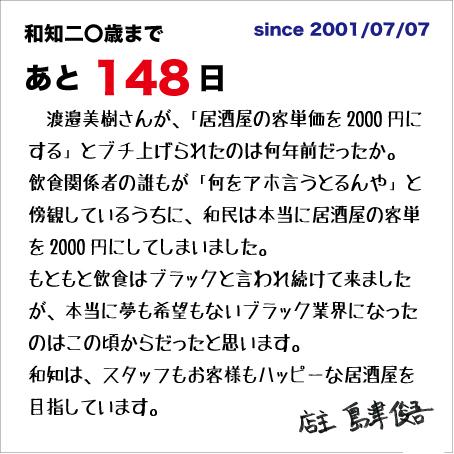 f:id:wachikuma:20210415160454j:plain
