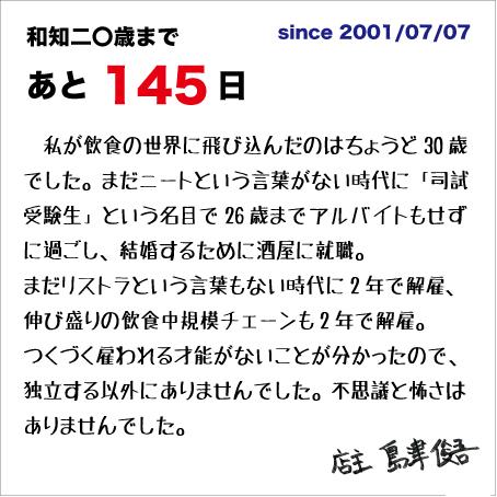 f:id:wachikuma:20210415160623j:plain