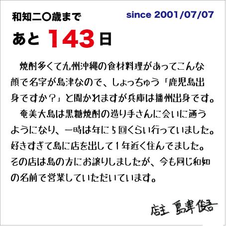 f:id:wachikuma:20210415160708j:plain