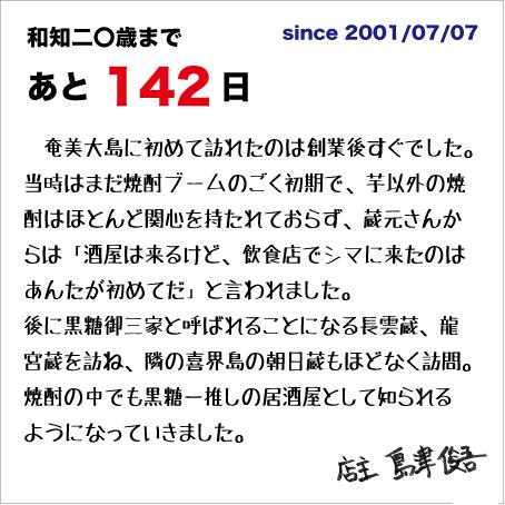 f:id:wachikuma:20210415160743j:plain