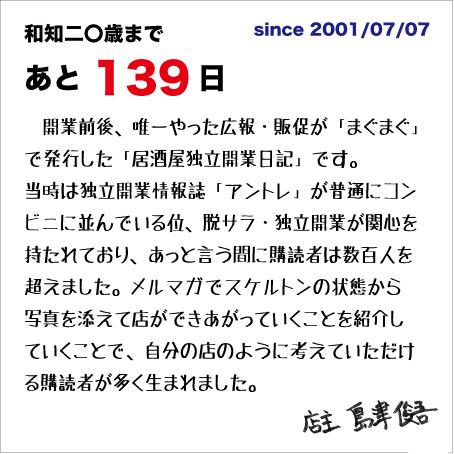 f:id:wachikuma:20210415161124j:plain