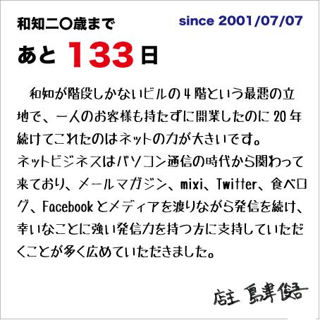 f:id:wachikuma:20210415161543j:plain