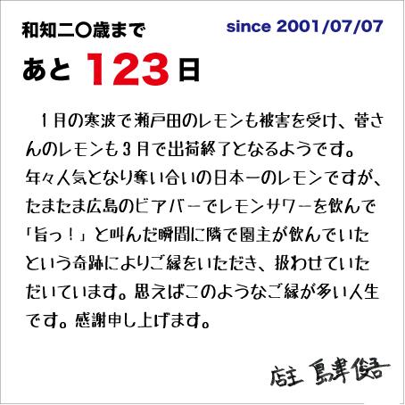 f:id:wachikuma:20210416063209j:plain