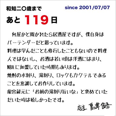 f:id:wachikuma:20210416063344j:plain
